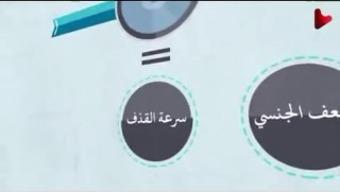 Egypt Sex مصري 2017
