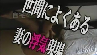 Japanese completely love story 213